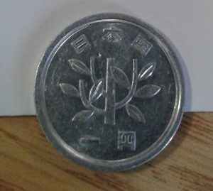 japanese coin 1