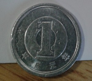 japanese coin 2