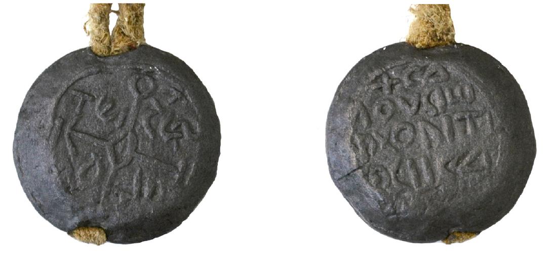 Seal of Salusio, archon
