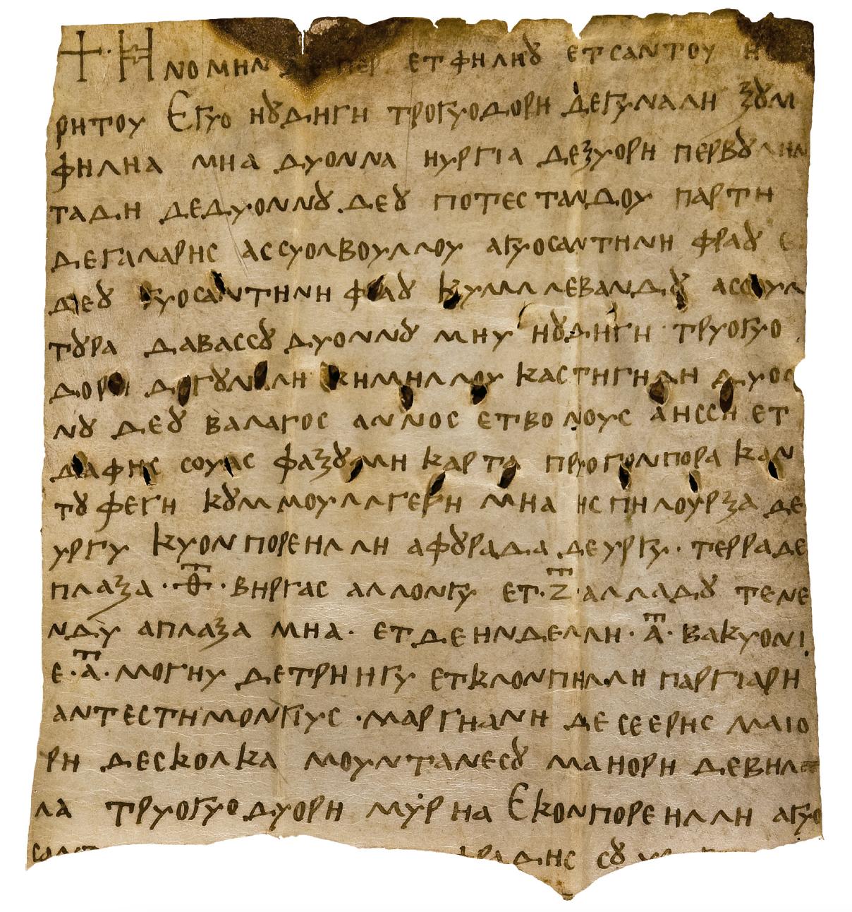 Charter fragment written in Sardinian using Greek characters (twelfth century)